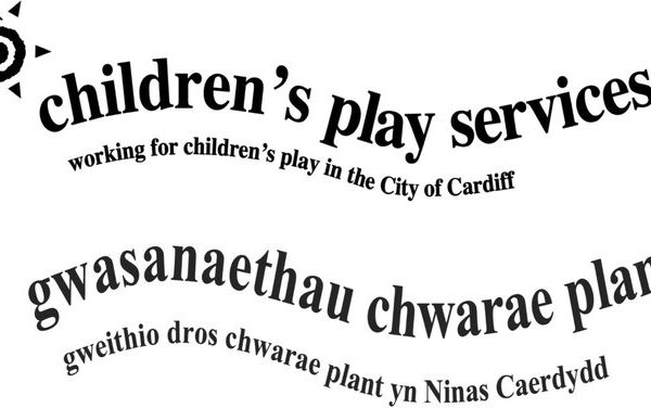 Children' s Play Services Volunteer