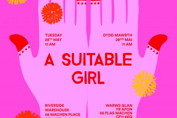 Film Club-A Suitable Girl