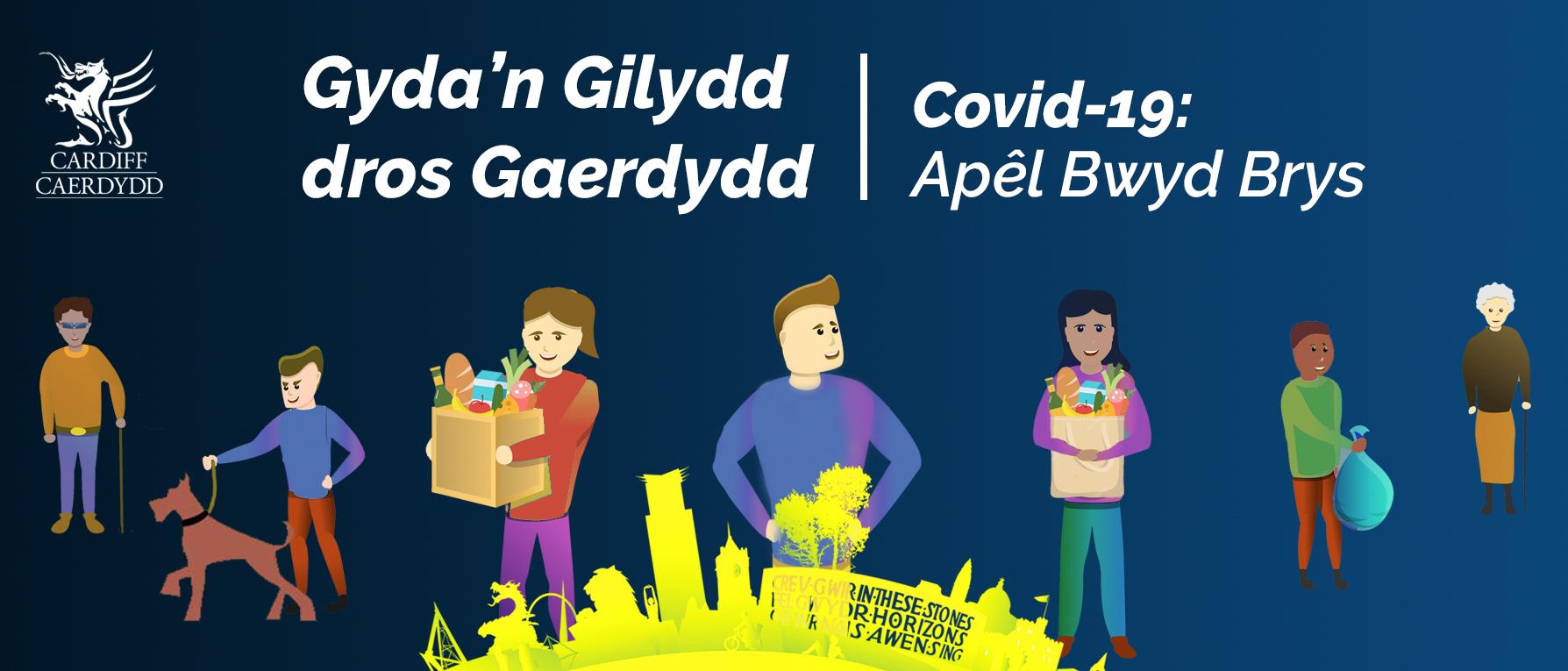 Apel bwyd Cyngor Caerdydd